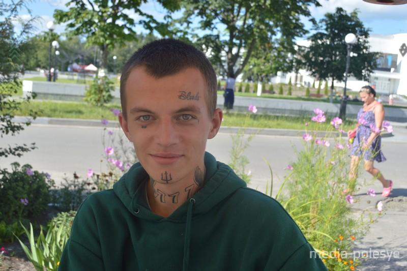 Кирилл Литяга