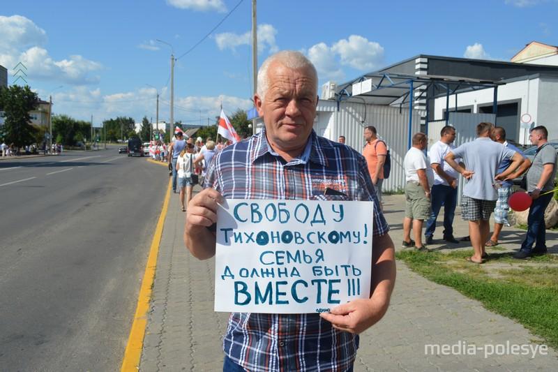 Приехал с заработков из России, чтобы проголосовать за Тихановскую