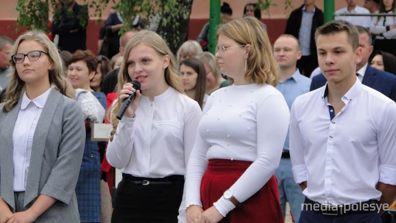 Представители выпускного класса