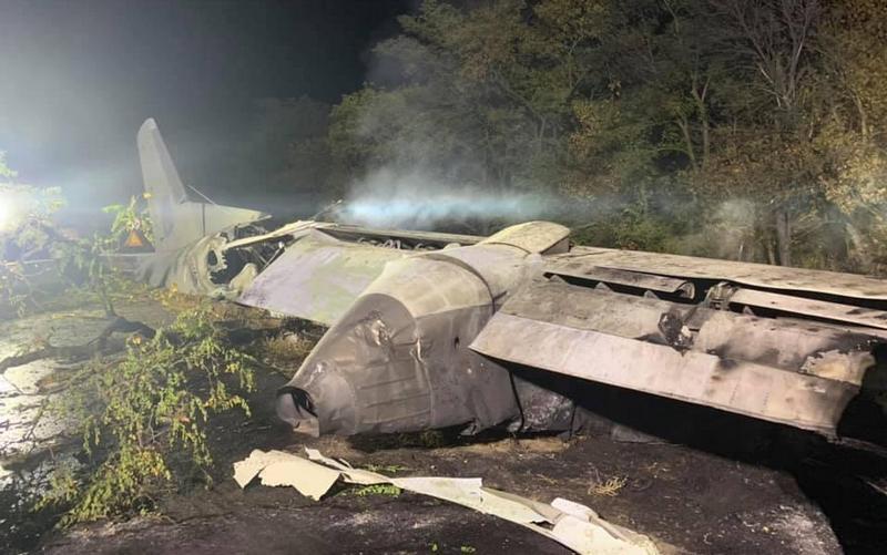 Самолет Ан-26 упал под Харьковом 25 сентября / фото facebook.com/olexiykucher.kh