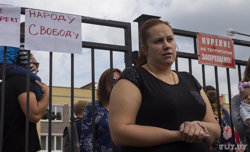 Оксана Гречаник