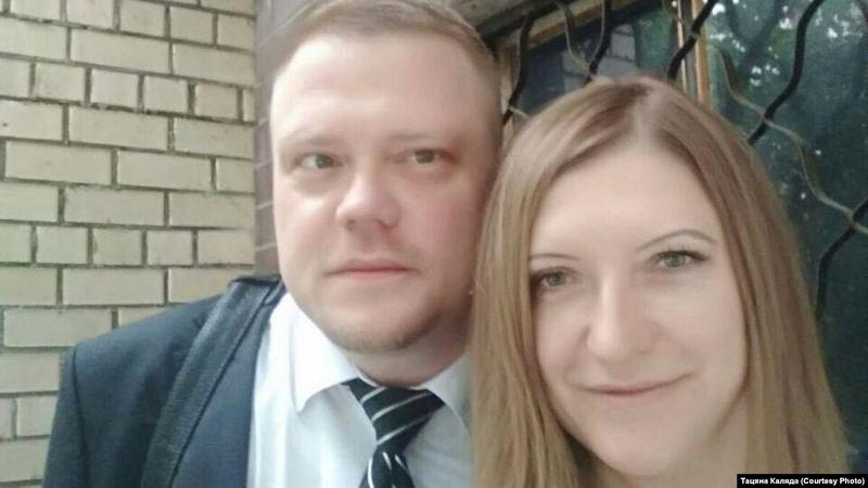 Денис и Татьяна Коляда