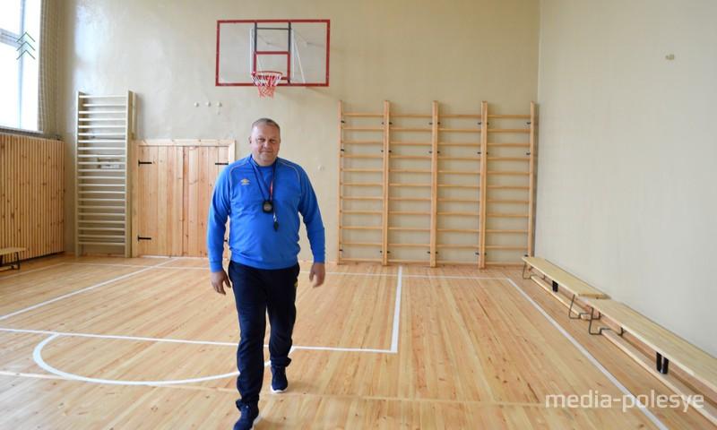 Павел Кузьмич, учитель физкультуры Лахвенской СШ, с удовольствием демонстрирует отстроенный спортзал, который сейчас сияет и к этому он лично приложил немало усилий, как и его коллеги