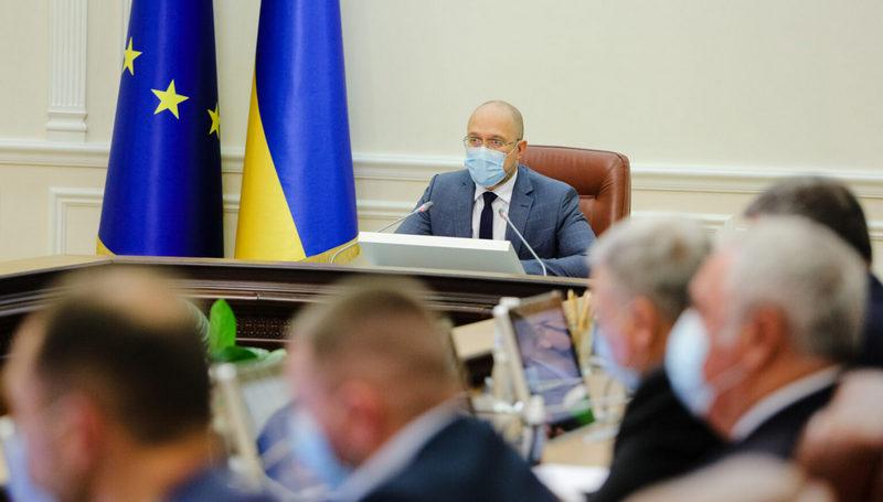 Премьер-министр Украины Денис Шмыгаль на заседании Кабмина. Фото: пресс-служба Кабмина