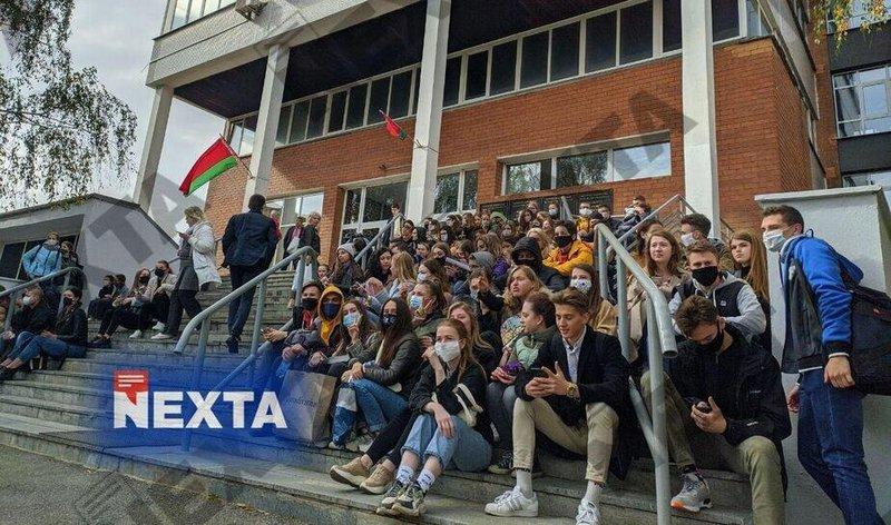Белорусский государственный экономический университет, Минск