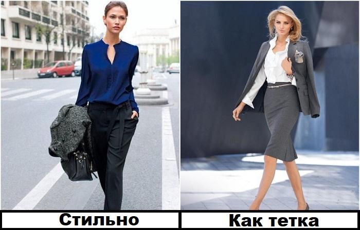 Юбка и пиджак из одного комплекта выглядят устарело / Фото: novate.ru