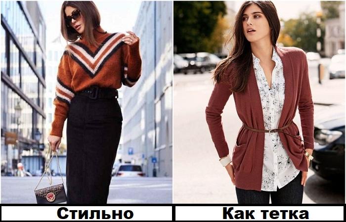 Вместо тонкого трикотажа лучше надевать стильные вязаные свитера / Фото: novate.ru