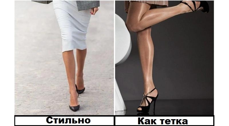 Колготки не должны блестеть и быть с эффектом загара / Фото: novate.ru