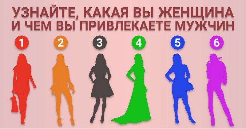 Изображение: testpokartinke.ru