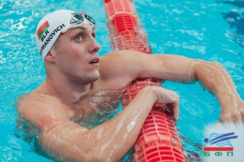 Илья Шиманович / Фото: Белорусская федерация плавания