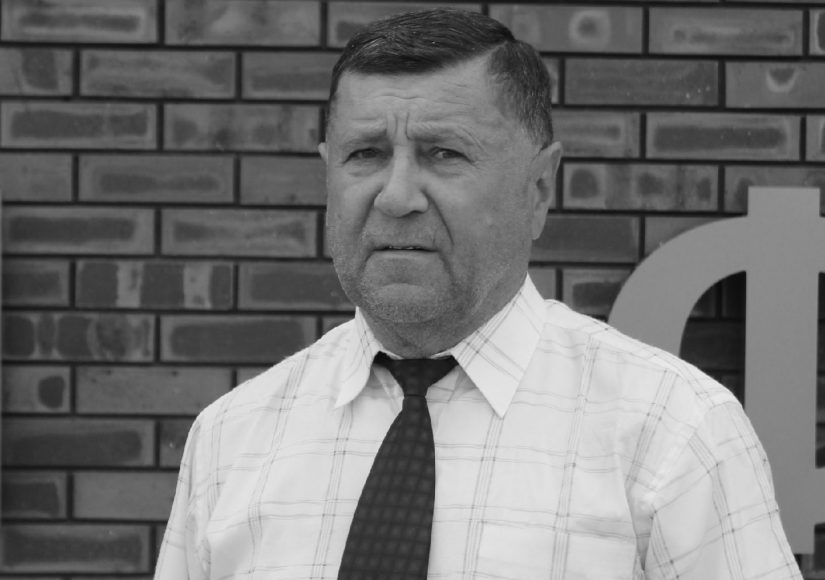 Валерий Костяной