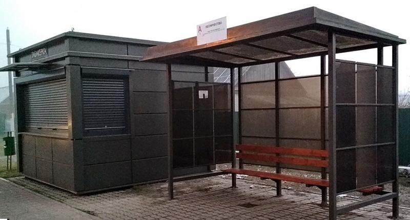 Автобусная остановка Лесничество / Фото из группы «Микашевичи – наш родной город»