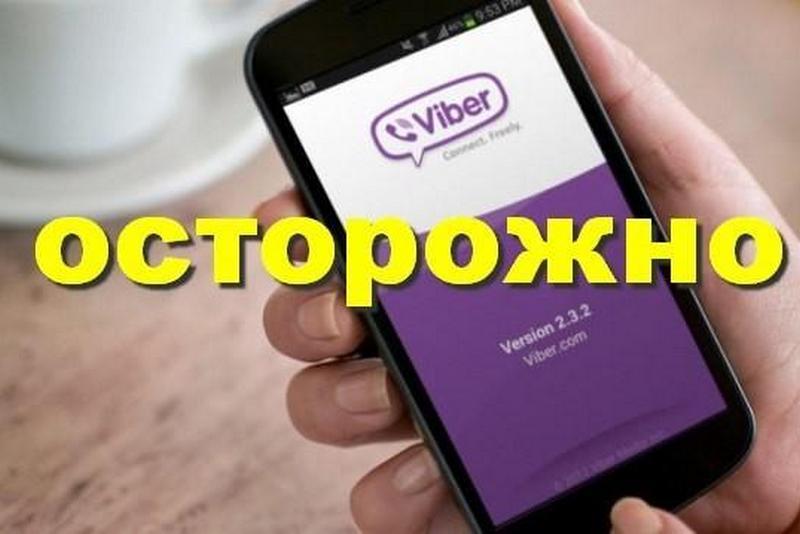 Фото иллюстрационное, vologda-poisk.ru