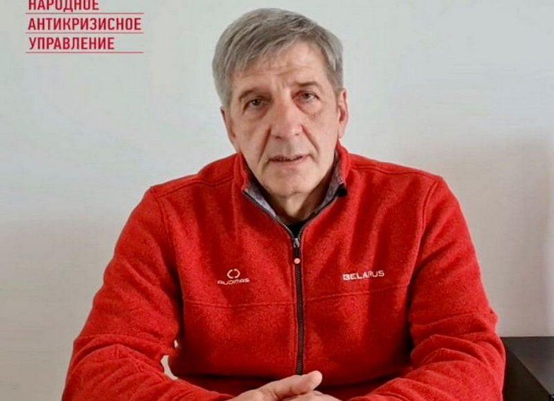 Скриншот видеозаписи @nau_belarus