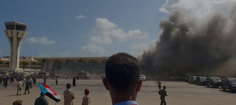 Фото: alarabiya.net