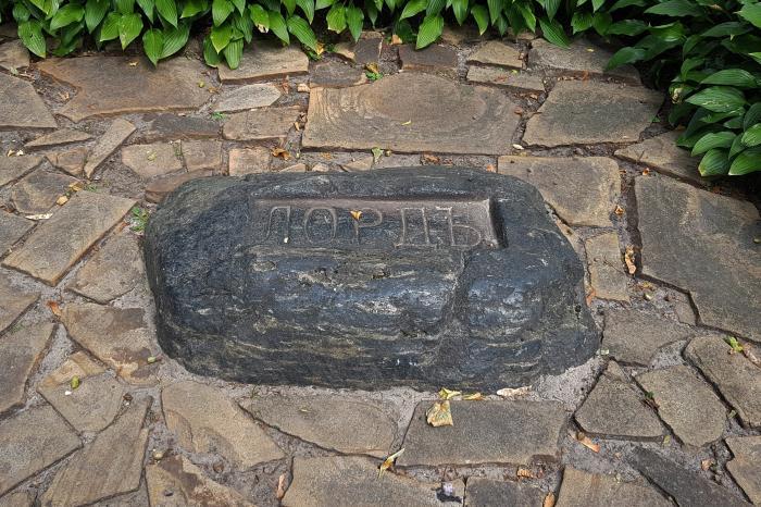 Помнік Лорду ў Гомелі / Фото:wikimapia.org