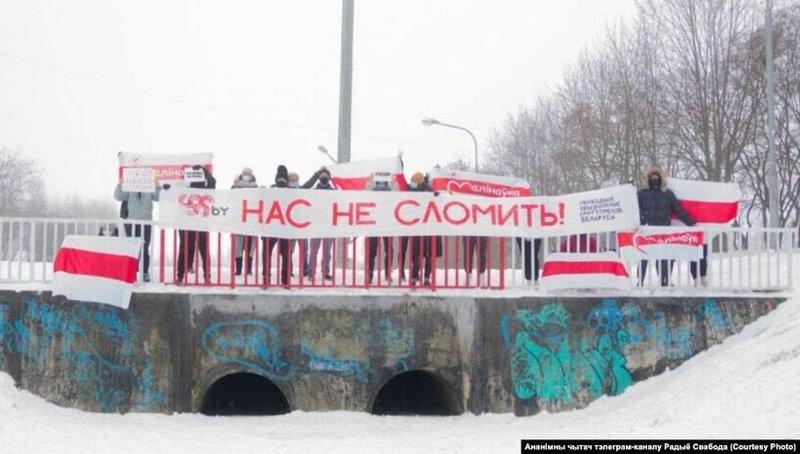 Цепь солидарности в Малиновке / Фото: Радыё Свабода