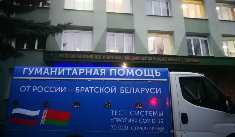Фото: телеграм-канал Минздрава