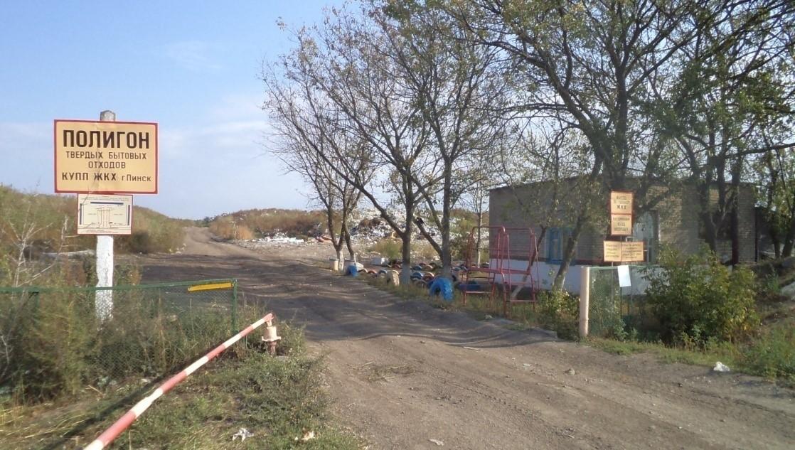 Так выглядел полигон несколько лет назад/ Фото: jkhpinsk.by