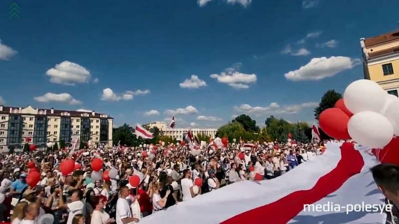 Пинск, август 2020