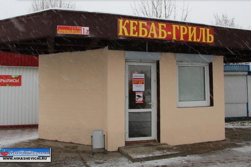Фото mikashevichi.ru