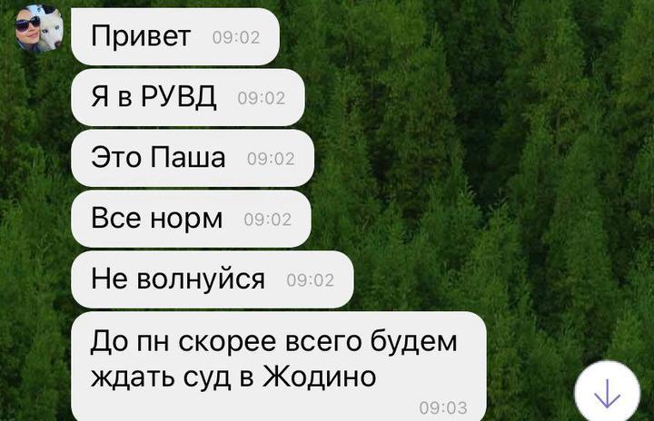 Скриншот показала Надежда Городницкая