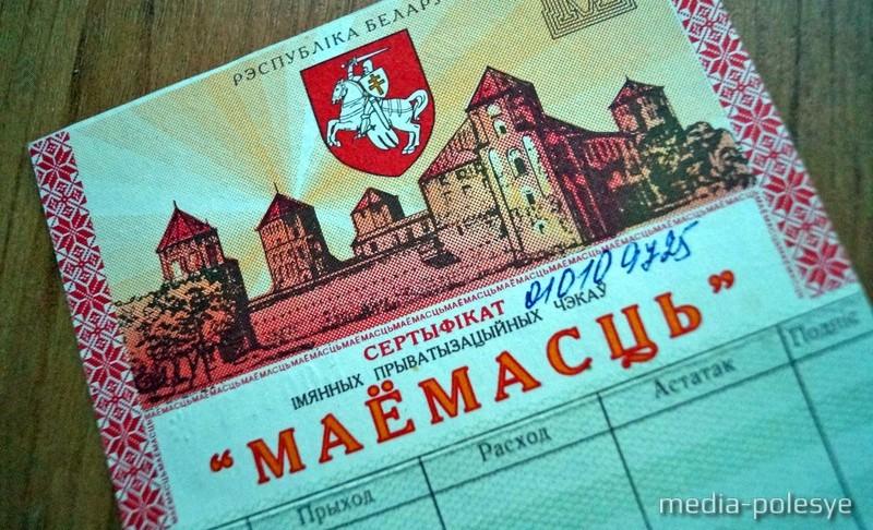 Фото из архива Медиа-Полесья