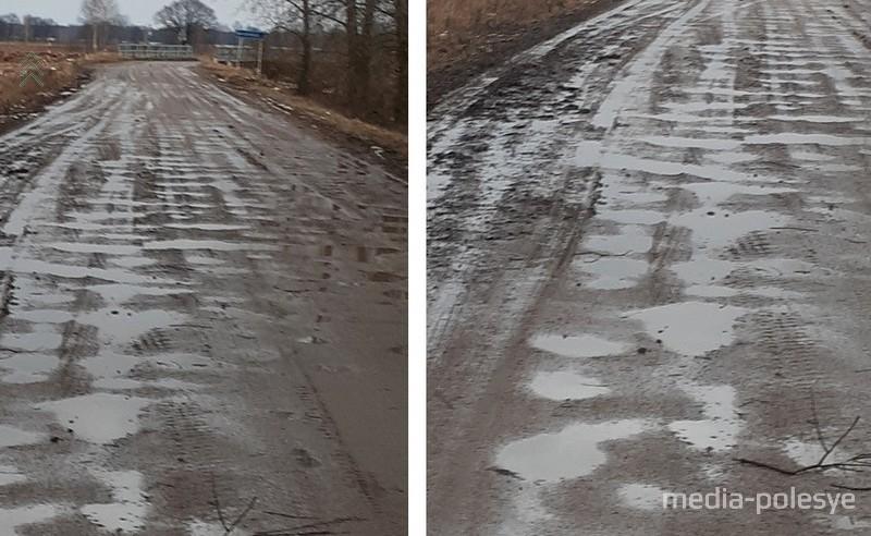 Так выглядела дорога 18 марта / Фото предоставил читатель
