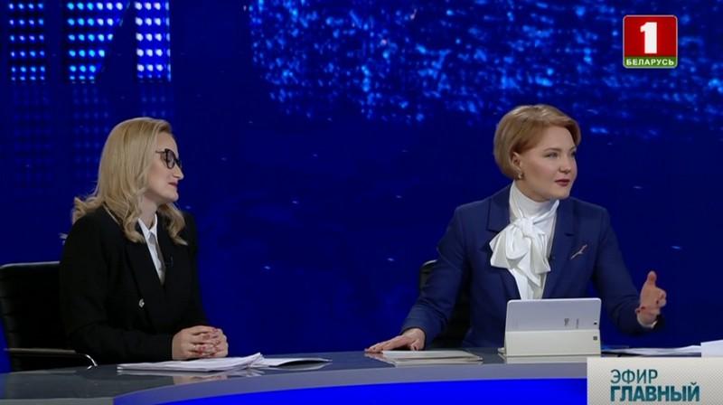Наталья Филиппова (слева) и Ольга Чуприс / Скриншот из видео tvr.by