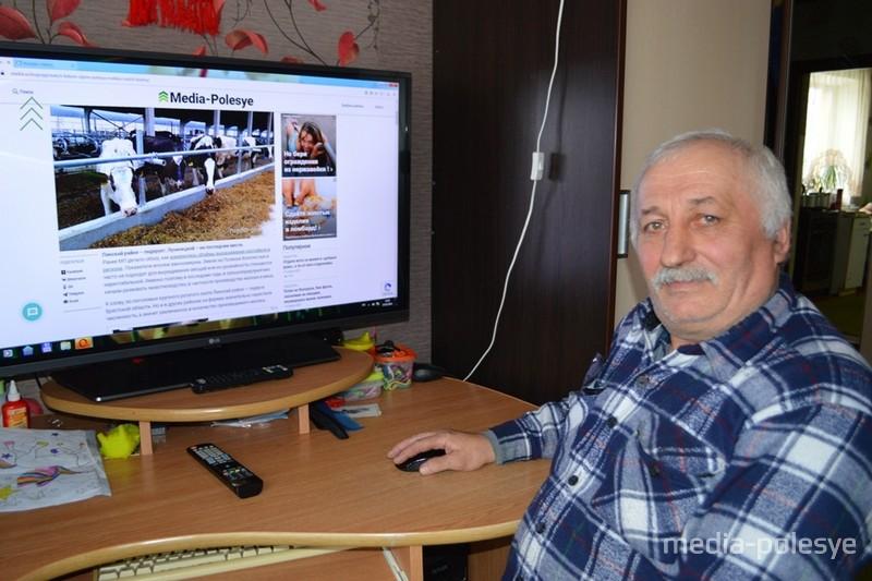 Иван Сыцевич следит за происходящими событиями