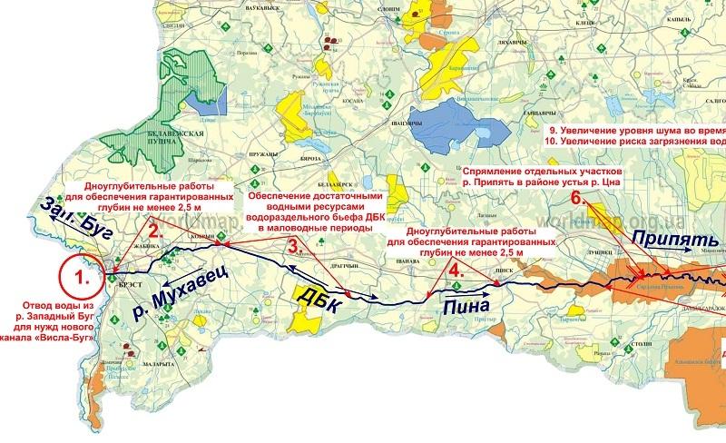 Карта-схема необходимых работ на реке Припять. Красными галочками отмечены плотины. Скриншот с сайта АПБ