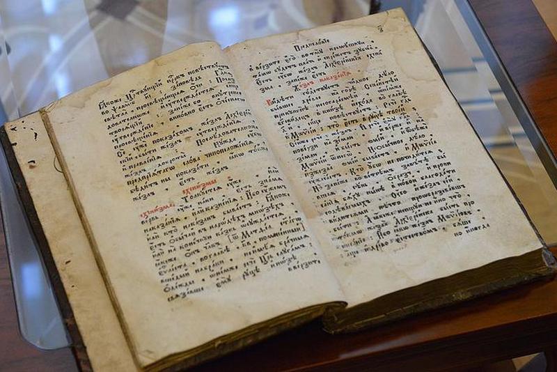 Книга Симеона Полоцкого «Жезл правления» 1667 года издания. Фото: embassybel.ru