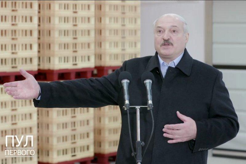 Скриншот видео телеграм-канал «Пул Первого»