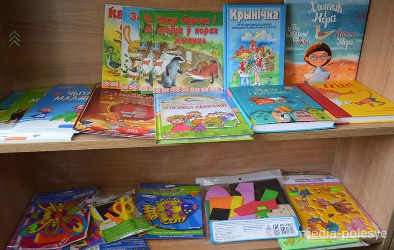 Детские книги на белорусском