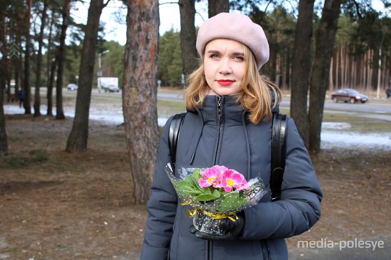 Юлия Литвинчук
