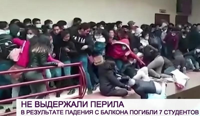 Скригшот из видео канала 24МИР