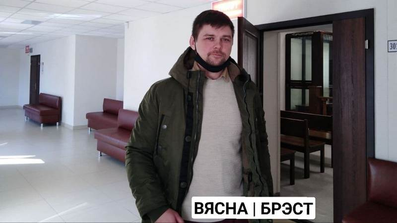 Александр Кашпанов / Фото: t.me/viasna_brest