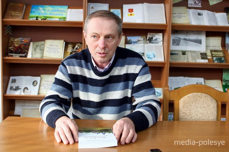 Александр Вабищевич