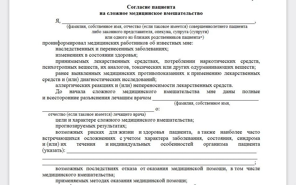 Скриншот pravo.by