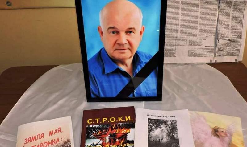Александр Хавдеев / Фото: http://lrcbs.by