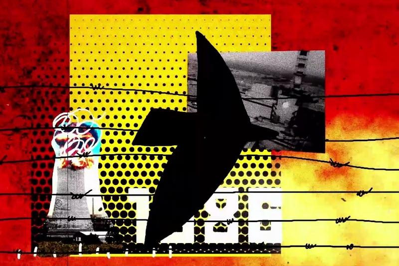 Скриншот из клипа «1986»