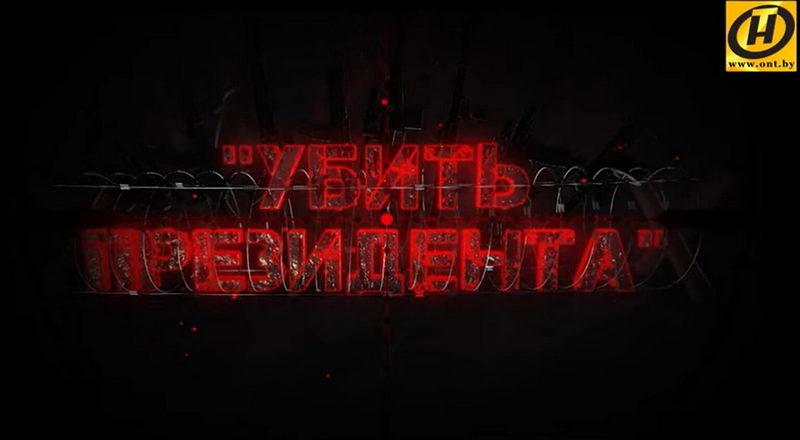 Скриншот видеозаписи фильма