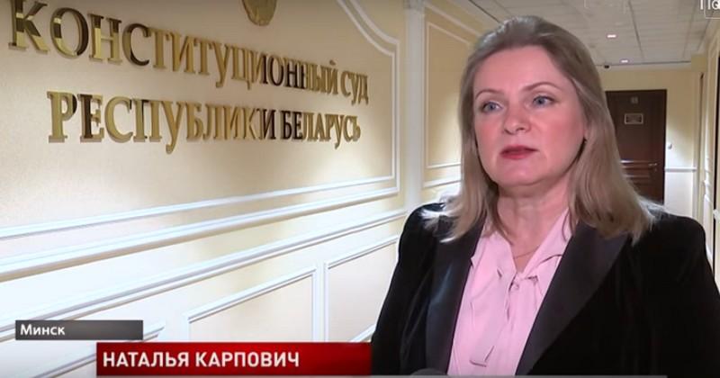 Скриншот с видео СТВ