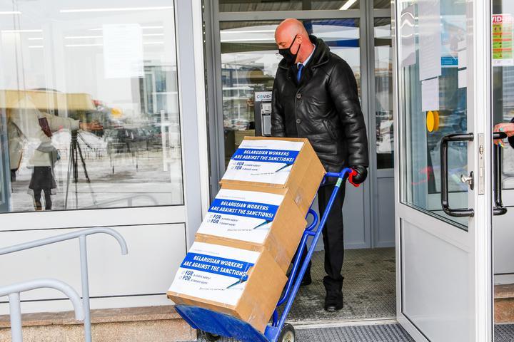 Так выглядела отправка коллективного письма против санкций / Фото: 1prof.by