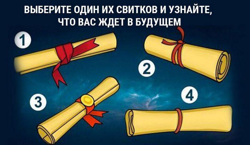 Иллюстрация: testpokartinke.ru