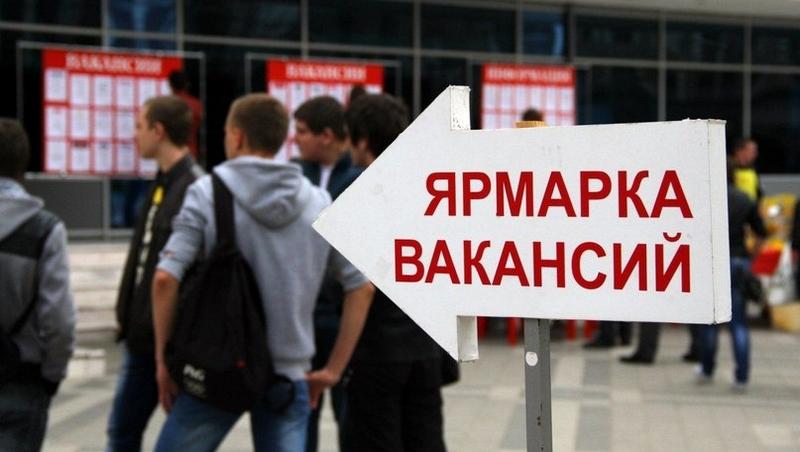 Снимок носит иллюстративный характер / Фото: sovsakh.ru