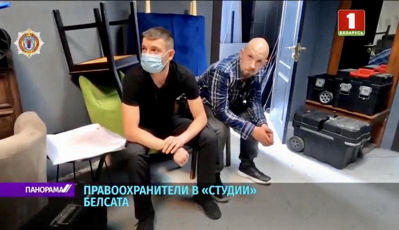 Скриншот видеозаписи телеканала