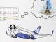 Иллюстрация: инстаграм @belavia.airlines