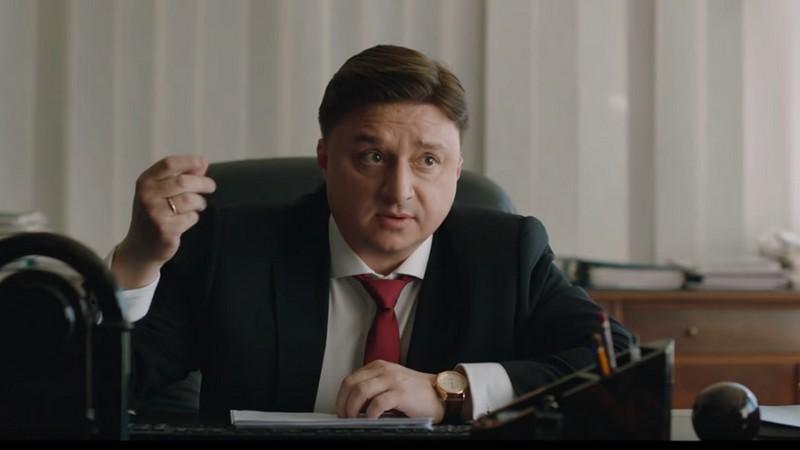 Кадр из фильма «Проклятый чиновник»