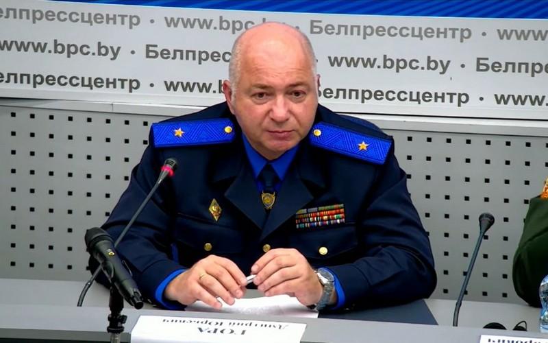 Дмитрий Гора / Фото: скриншот